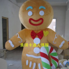 Cartoon Costumes Walking Cartoon Dolls Cartoon Doll Dress Performance Props Bread Man Gingerbread Man Mascot Costume