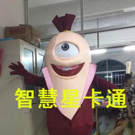 Cartoon Costumes Walking Cartoon Dolls Cartoon Doll Dress Performance Props Sausage Mascot Costume