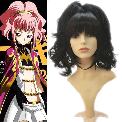 Code Geass Lelouch of the Rebellion Anya Alstreim Wigs