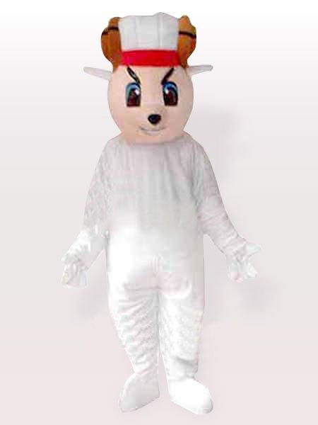 Happy Sheep Adult Mascot Costume