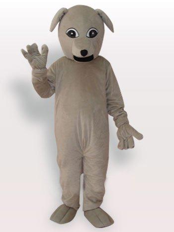 Courser Short Plush Adult Mascot Costume