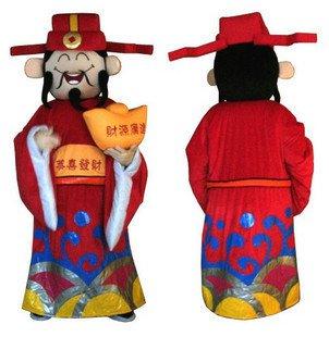 Doll Clothing Cartoon Clothing Will Install Fortuna Fortuna Props Mascot Mascot Costume