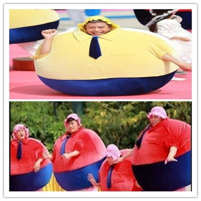 Pressure Not A Bad Run It Brothers Cartoon Props Big Ball Games Bouncing Ball Cartoon Dolls Clothing Mascot Costume