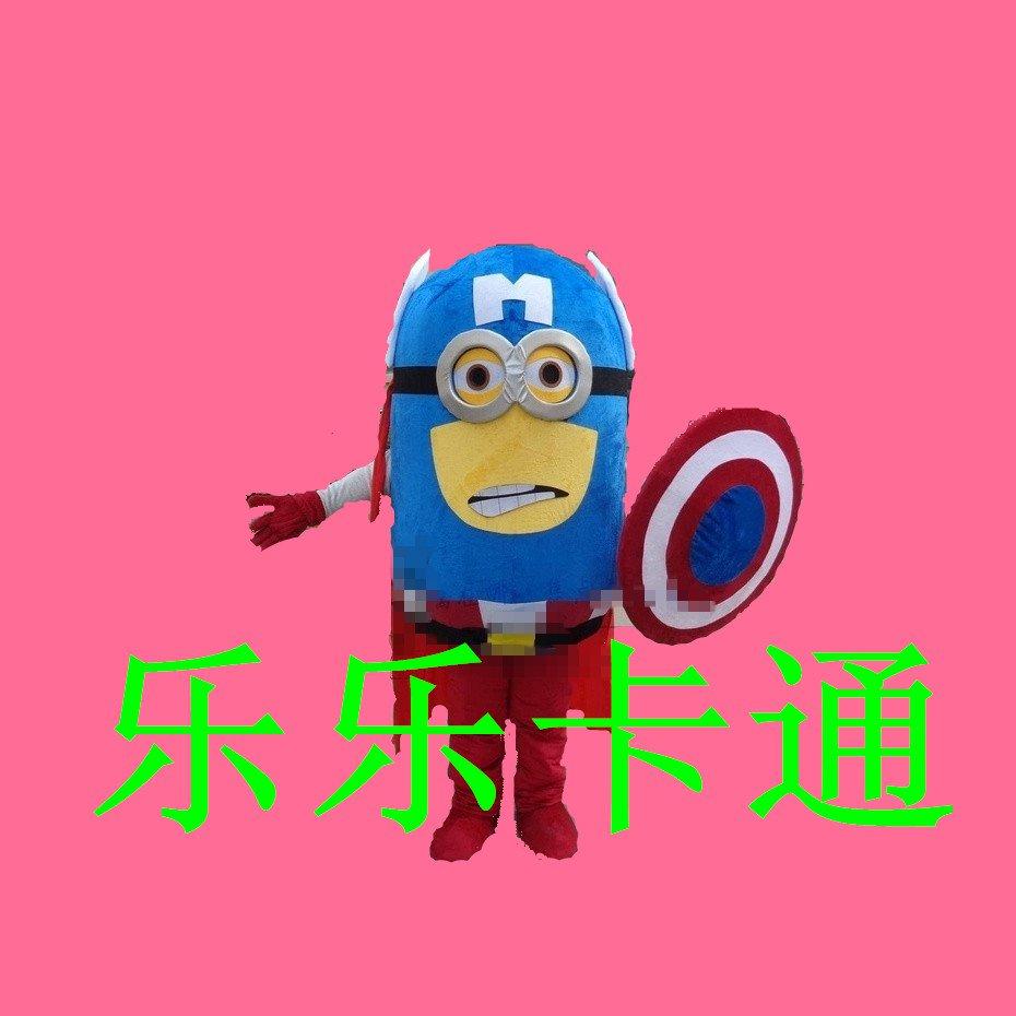 Small Yellow Man Captain America Cartoon Doll Cartoon Clothing Doll Clothing Walking Cartoon Cartoon Props People Mascot Costume