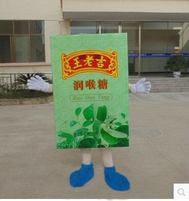 Wong Lo Kat Corporate Mascot Cartoon Dolls Cartoon Doll Clothing Production Activities Show Walking Mascot Costume