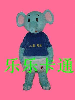 Cartoon Doll Clothing Cartoon Elephant Baby Elephant Cartoon Elephant Costumes Help Cartoon Show Clothing Mascot Costume