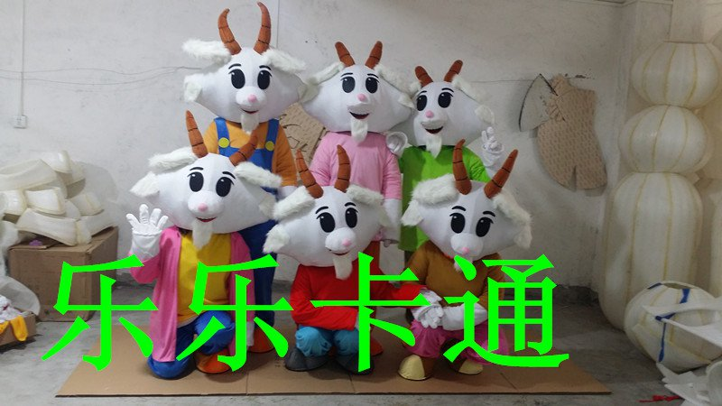 Manufacturers Goat Sheep Walking Cartoon Doll Clothing Doll Clothing Walking Wuyang Performance Props Zodiac Mascot Costume