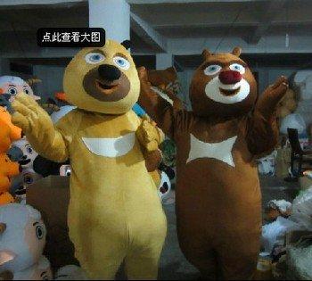 Xiong Xiong Erguang Head Strong Cartoon Clothing Costumes Cartoon Doll Clothing Cartoon Bear Infested Mascot Costume