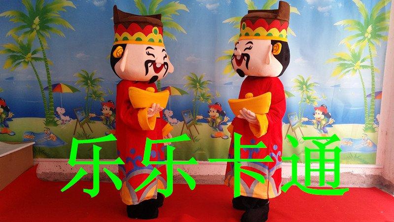 Treasurer Fortuna Cartoon Costumes Cartoon Doll Clothing Walking Cartoon Doll Performances Costumes Mascot Costume