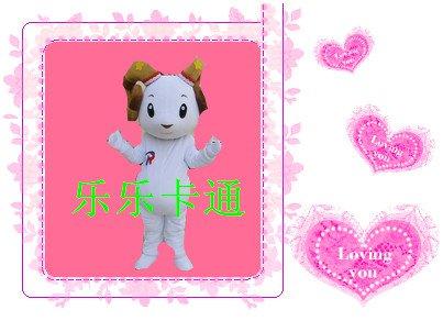 Shaun The Sheep Cartoon Dolls Clothing Walking Cartoon Sheep Outer Plate Corporate Mascot Dolls Vision Mascot Costume