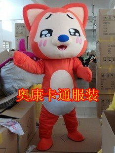 A Raccoon Cartoon Clothing Cartoon Doll Clothing Walking Cartoon Doll Cartoon Clothing Cartoon Show Clothing Apparel Mascot Costume