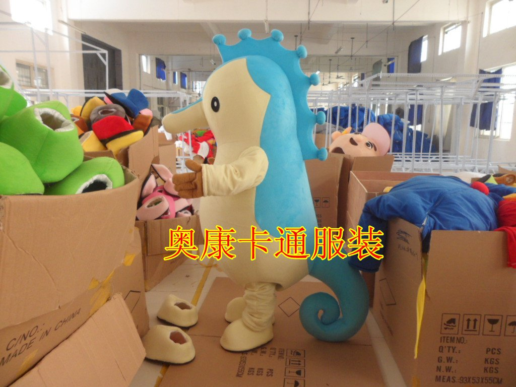 Hippocampus Cartoon Clothing Cartoon Doll Doll Clothing Cartoon Walking Doll Clothing Doll Clothing Props Mascot Costume