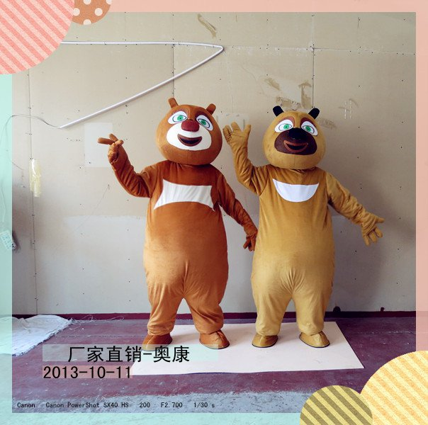 Strong Bald Cartoon Clothing Bear Bear Bear Spotted Two Cartoon Character Costumes Dolls Clothing Doll Clothing Mascot Costume