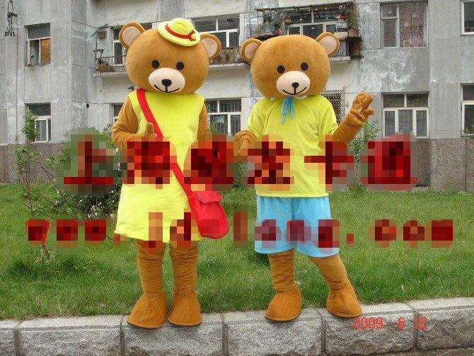 Teddy Bear Winnie The Pooh Cartoon Doll Clothing Walking Cartoon Doll Clothing Cartoon Walking Doll Bear Mascot Costume