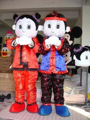 Timers Cartoon Doll Clothing Cartoon Walking Doll Clothing Cartoon Dolls Plush Toy Doll Clothes Mascot Costume