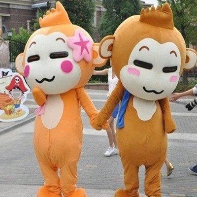 Youxihou Hiphop Monkey Cartoon Clothing Walking Cartoon Doll Clothing Cartoon Doll Cartoon Costumes Dolls Mascot Costume