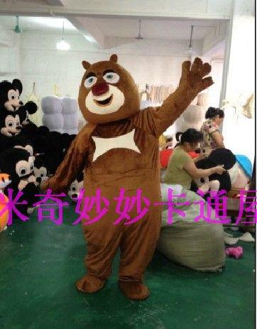 Bear Haunt Forced Go Head Xiong Xiong Erguang Costumes Cartoon Doll Doll Cartoon Costumes Mascot Costume