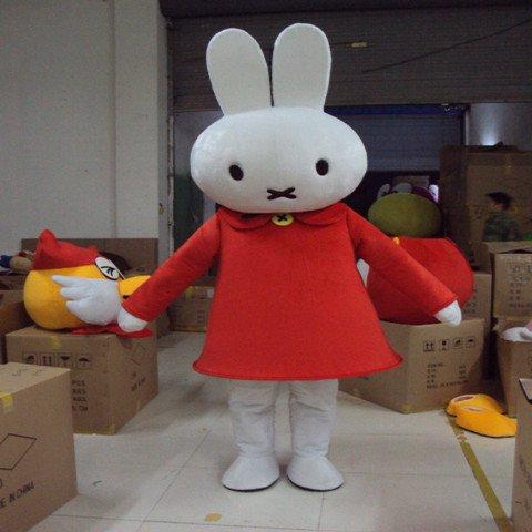 Clever Rabbit Miffy Cartoon Walking Doll Clothing Doll Clothing Doll Clothing Cartoon Costumes Mascot Costume