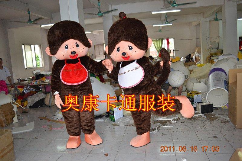 Qiqi Cartoon Doll Clothing Doll Clothing Walking Cartoon Costumes Cartoon Costumes Performance Clothing Mascot Costume
