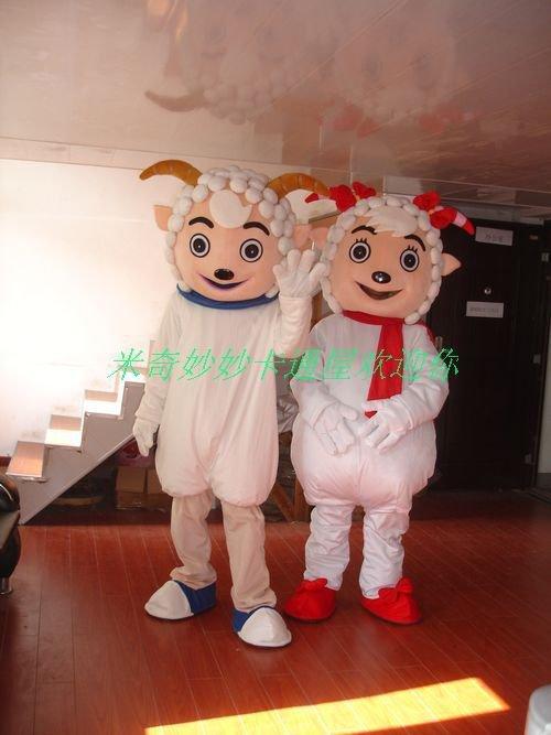 Cartoon Doll Clothing Cartoon Doll Clothing Props Cartoon Costumes Pleasant Beautiful Sheep Mascot Costume