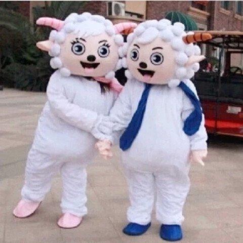 Radiant Wolf Cartoon Clothing Us Sheep Walking Cartoon Doll Doll Doll Costumes Mascot Costume