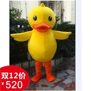 Cartoon Costumes Walking Cartoon Dolls Cartoon Doll Dress Performance Props Big Yellow Duck Mascot Costume