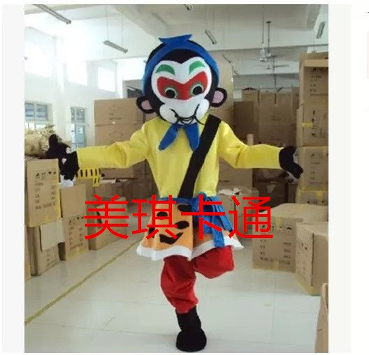Cartoon Mascot Costume Cartoon Figures Clothing Cartoon Doll Clothing Props Monkey