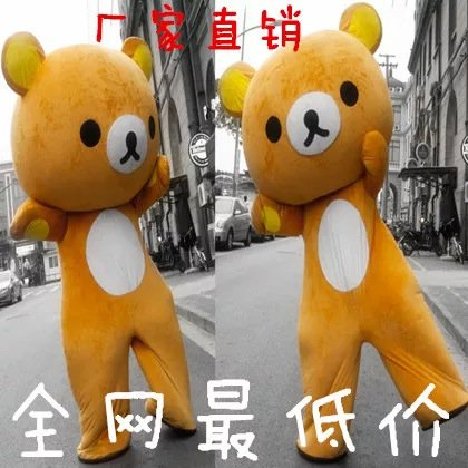 Cartoon Costumes Walking Cartoon Dolls Cartoon Doll Dress Performance Props Easily Bear Mascot Costume