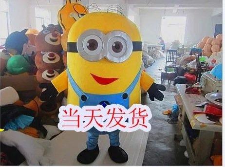 Cartoon Costumes Walking Cartoon Dolls Cartoon Doll Dress Performance Props Small Yellow People Mascot Costume
