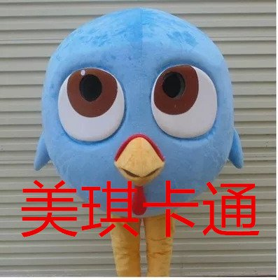 Cartoon Mascot Costume Cartoon Figures Clothing Cartoon Doll Clothing Props Blue Chicken