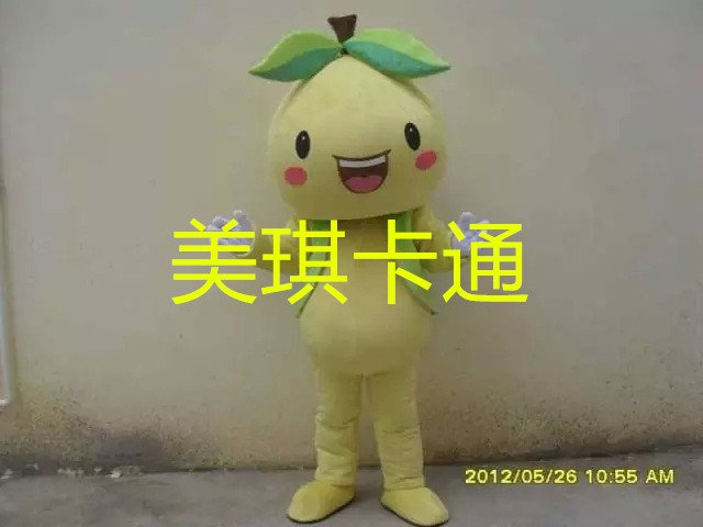 Cartoon Mascot Costume Cartoon Figures Clothing Cartoon Dolls Costumes of Various Fruits Pear
