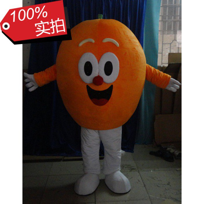 Japanese Cartoon Books This Summer May Be Moving Even Orange Fruit Cartoon Costumes Performing Props Cartoon Dolls Mascot Costume
