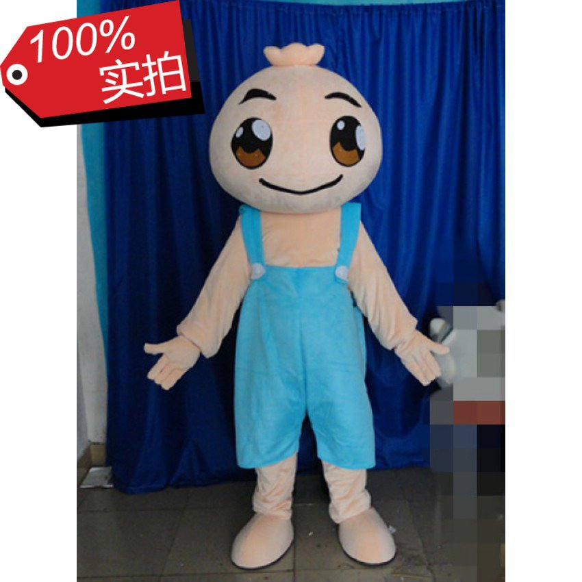 Cartoon Doll Clothing Tianjin Buns Summer Goubuli Food Cartoon Image Cartoon Doll Clothing Mascot Costume