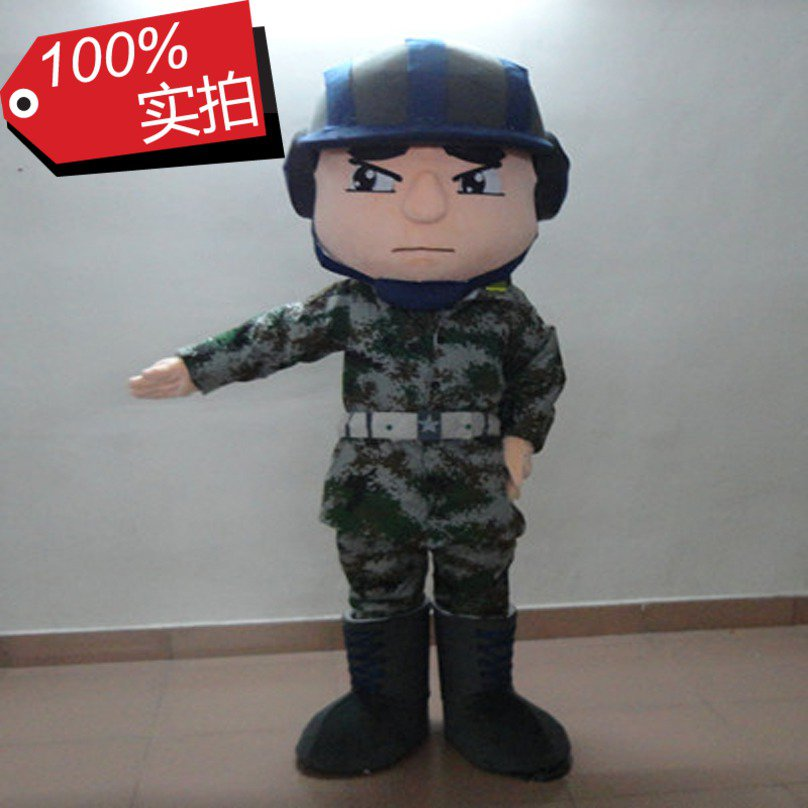 Chinese Naval Air Force Army Scout Cartoon Doll Clothing Cartoon Costumes Performing Arts Mascot Costume