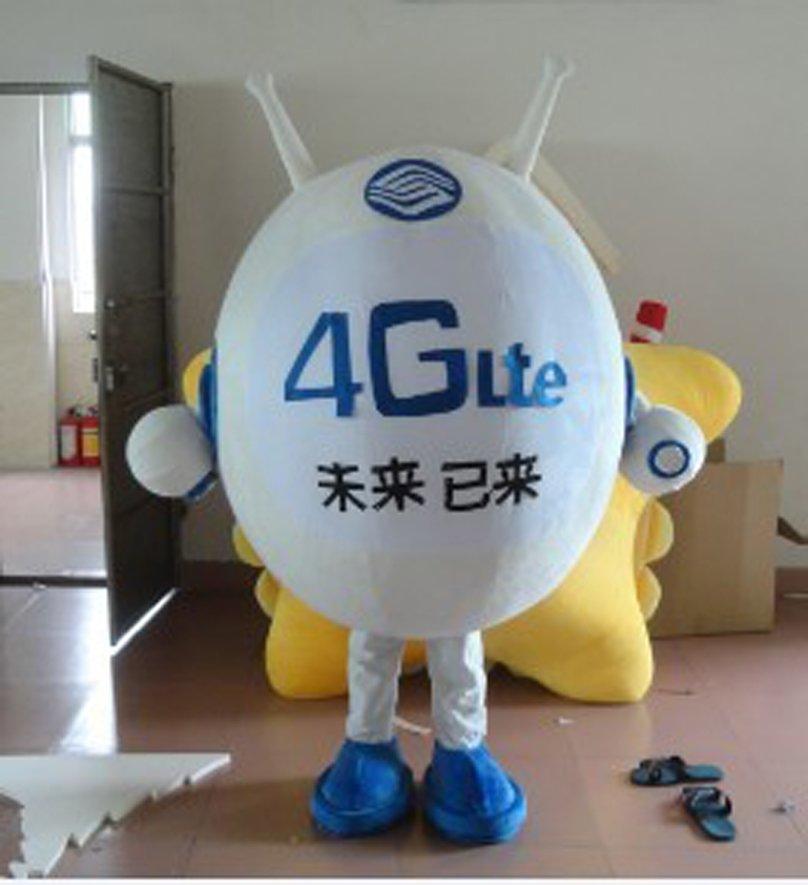 Mobile Robot Cartoon Mascot Costume Cartoon Doll 4G Wireless Router