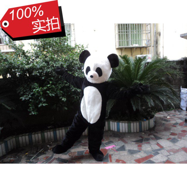 Panda Cartoon Clothing Cartoon Doll Doll Clothing Cartoon Panda Costumes Performance Clothing For Children Mascot Costume