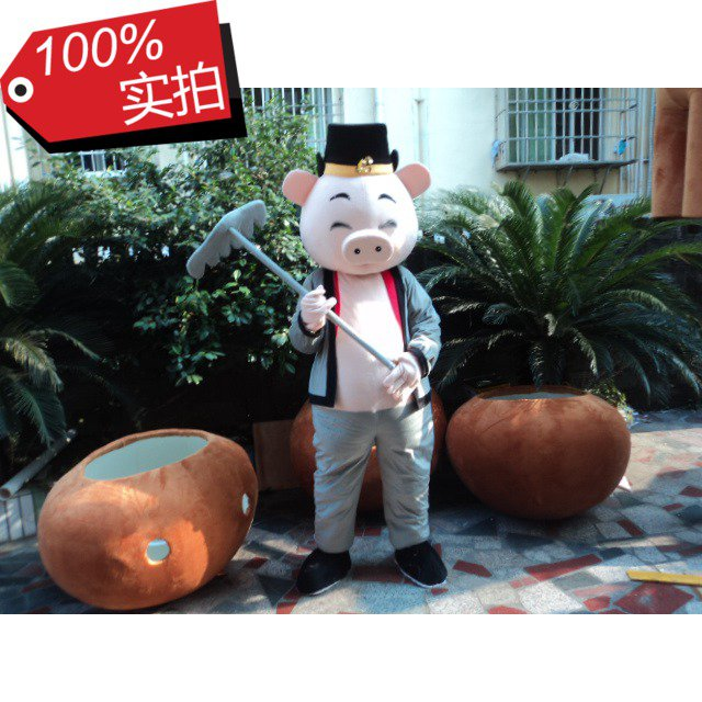 Cartoon Costumes Cartoon Doll Clothing Mcdull Pig Pig Cartoon Dolls Cartoon Clothing Journey Mascot Costume
