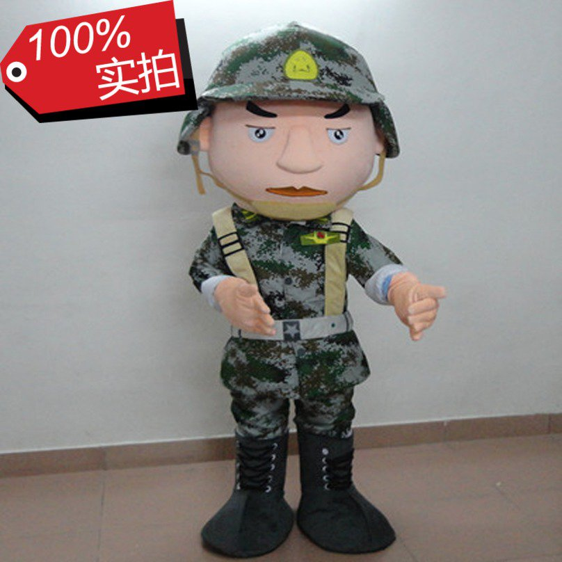 Shanghai Art Show Cartoon Dolls Animation Film Props Soldiers in Camouflage Clothing Soldier Cartoon Mascot Costume