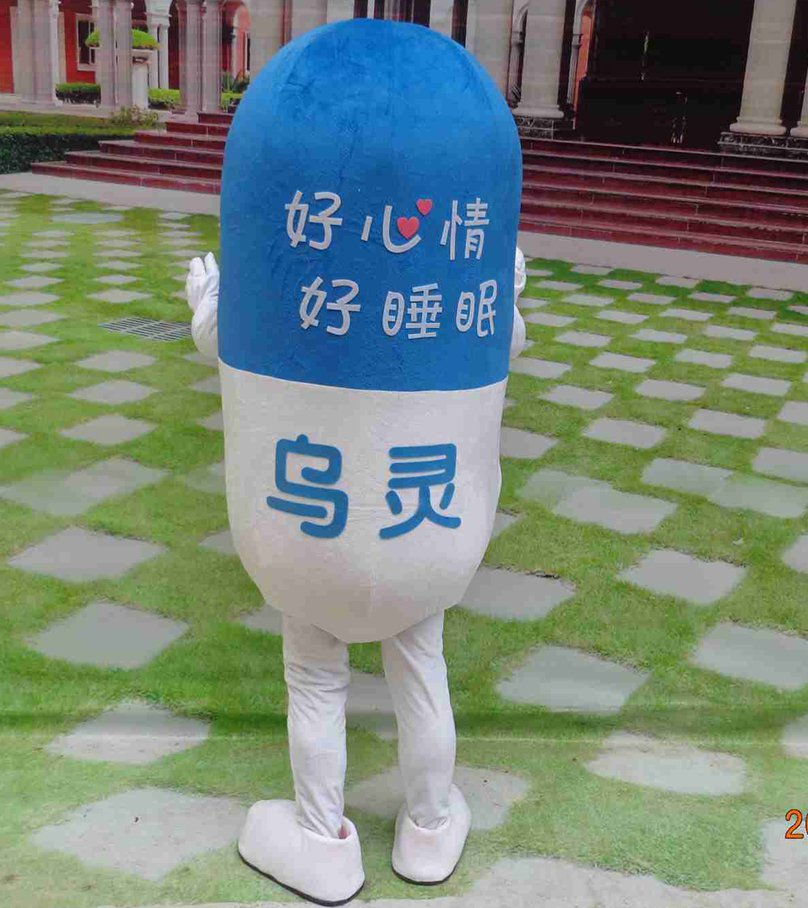 Wuling Good Sleep Medicine Mascot Dolls Walking Cartoon Character Stickers Logo Mascot Costume