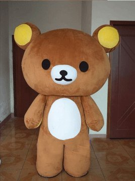 Cartoon Costumes Stuffed Bear Lazy Bear Easily Bear Cute Bear Activity To Promote Its Festive Supplies Costumes Mascot Costume