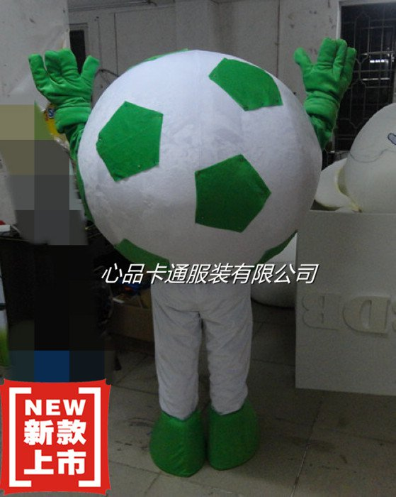 Cartoon Doll Costume Ball Soccer Ball Brazil World Pregnant Baby Dolls Walking Image Advertising Mascot Costume