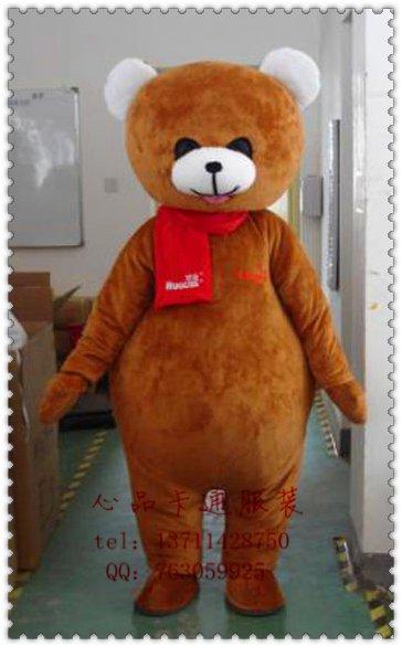 Cartoon Costumes Stage Performance Props Dress Festive Advertising Big Benxiong Mascot Costume