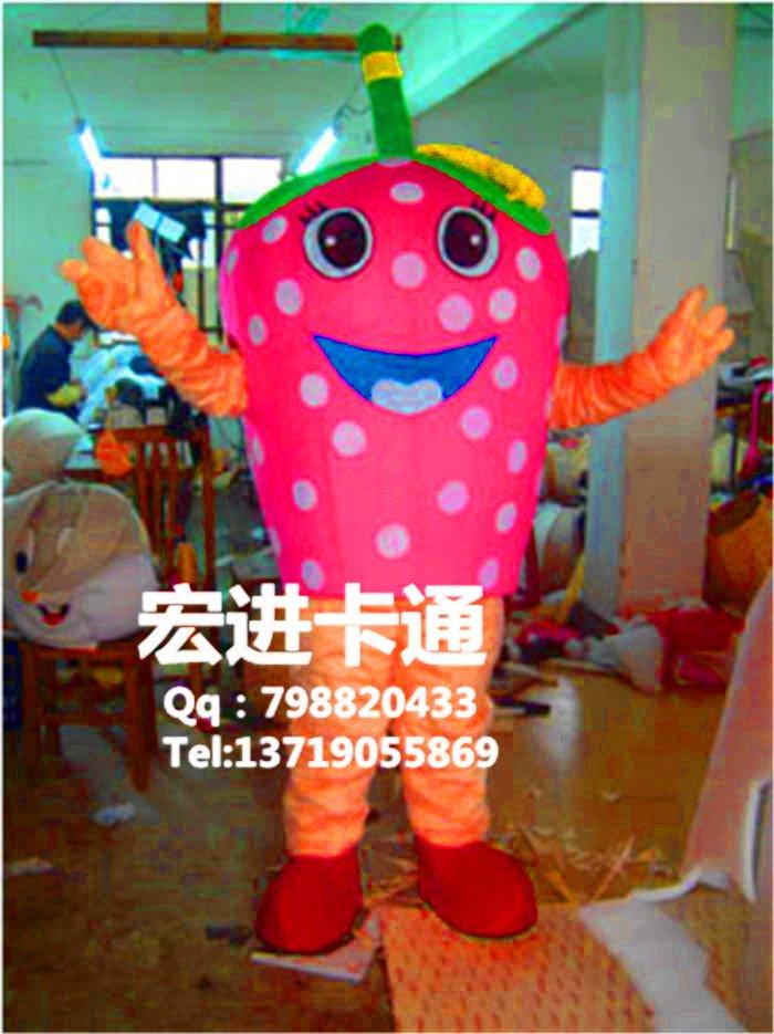 Fruit Series Strawberry Cartoon Doll Clothing Stage Performance Clothing Dance Clothing Strawberries Ad Mascot Costume