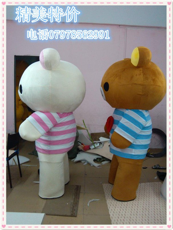 Easily Bear Rilakkuma Cartoon Doll Clothing Doll Clothing Can Walk Lazy Bear Costumes Stage Performance Mascot Costume