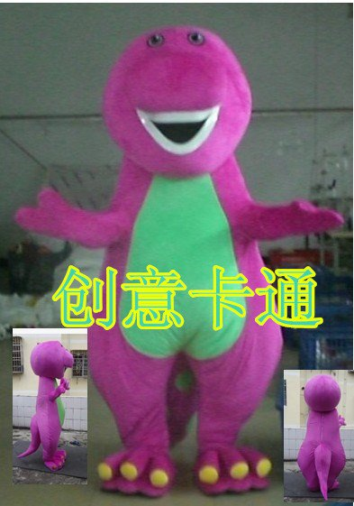 Small Zilongjin Cartoon Doll Clothing Cartoon Doll Clothing Doll Clothing Cartoon Costumes Mascot Costume