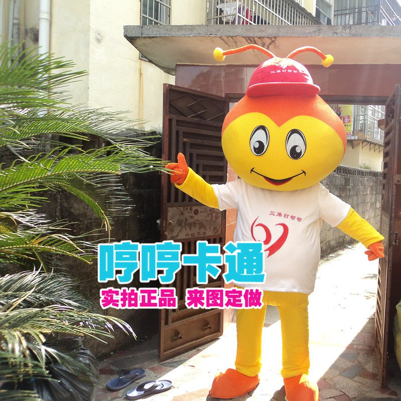 Large Cartoon Doll Clothing Doll Hair Doll Mascot Big Stage Performances Props Mascot Costume