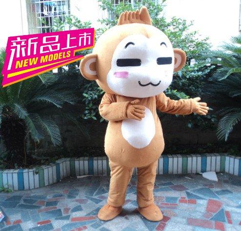 Opening Celebrations Mascot Cartoon Costumes For Adults Wear Big Doll Doll Clothing Youxihou Little Monkey Mascot Costume