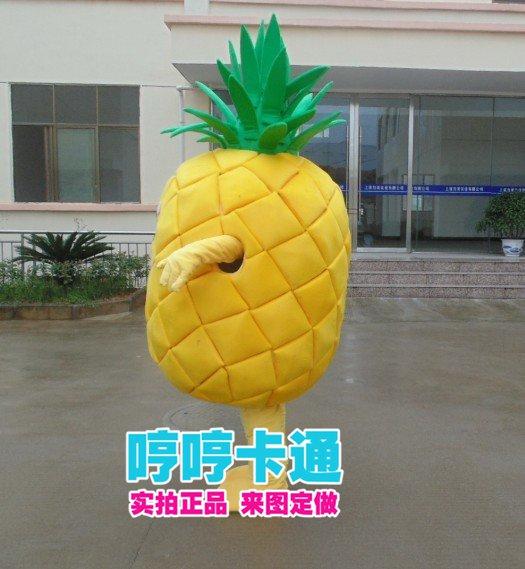 Adult Walking Doll Clothes Clothing Cartoon Doll Clothing Pineapple Fruit Pineapple Apple Watermelon Mascot Costume