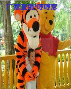 Cartoon Doll Doll Clothes People Wear The Bear Winnie The Pooh Tigger Costume Cartoon Walking Doll Clothing Mascot Costume