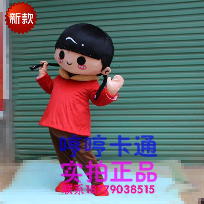 Show Its Performance Props People Wear Cartoon Clothing Girls Clothes Cute Monkey Doll Clothes Show Mascot Costume